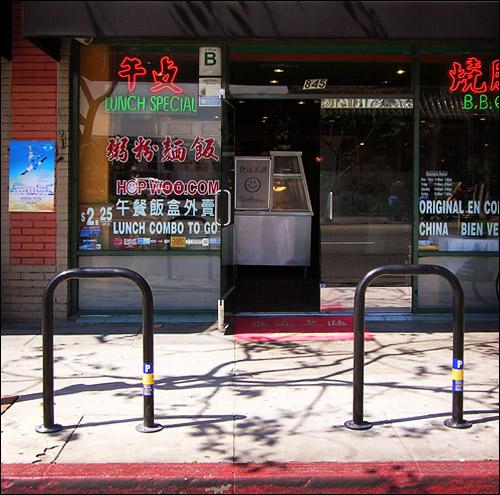 Chinatown Bike Racks