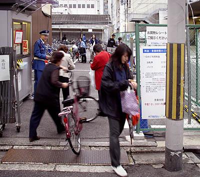 Bike Parking Lot in Kyoto